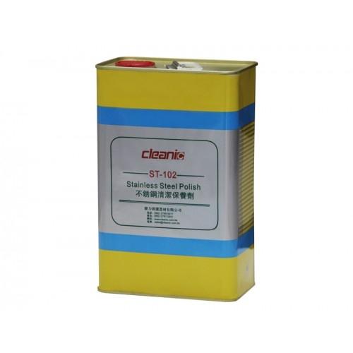 健力 ST102 不锈钢清洁保养剂