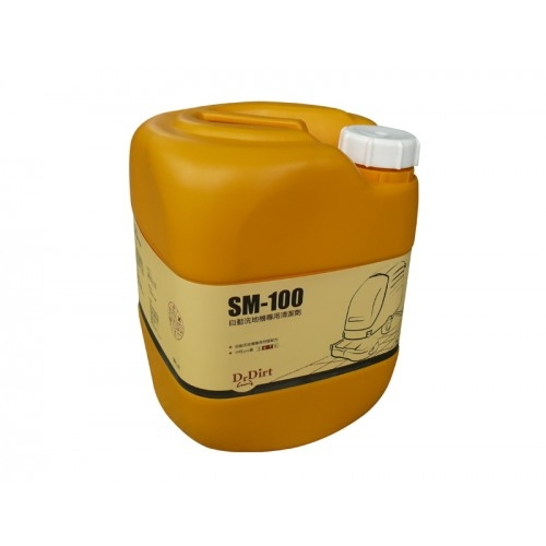 健力 SM100 自动洗地机专用清洁剂