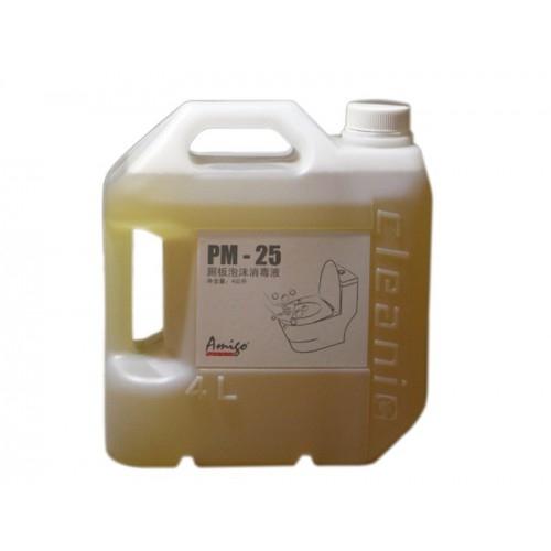 健力 PM25 坐厕板泡沫消毒液